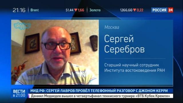 Новости на Россия 24 • Удар по Сирии: извинений от Бельгии не дождутся