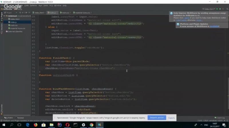 [Образовательный IT-портал GeekBrains] Как просто создать to do list на JavaScript [GeekBrains]