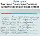Андрей Самолёт фото #15