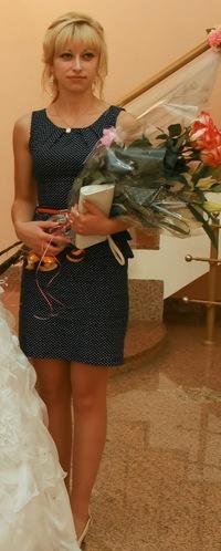 Алена Линова, 26 сентября , Витебск, id75918806