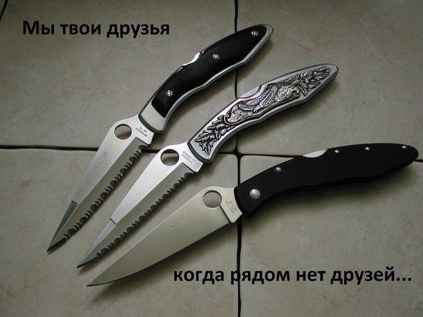 ножи из рессоры своими руками