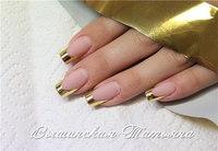 Создание эффекта литья или фольгирования на ногтях.