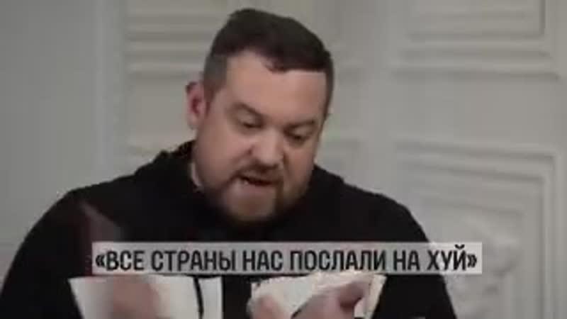 БЕГУТ С РОССИИ