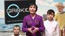 GR8KIDS - мировая новинка компании Bepic для здоровья детей! Надежда Дручинина