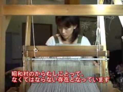 Ткачество из коси-рами. Юко Фунаки.