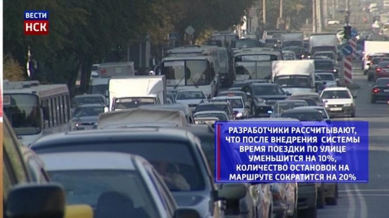 Искусственный интеллект будет управлять светофорами на улице Станционной в Новосибирске