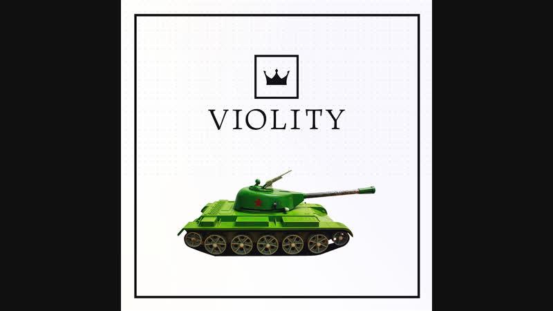 интересный лот на Виолити - Игрушка Танк ЗИО Муром 1981год. С коробкой