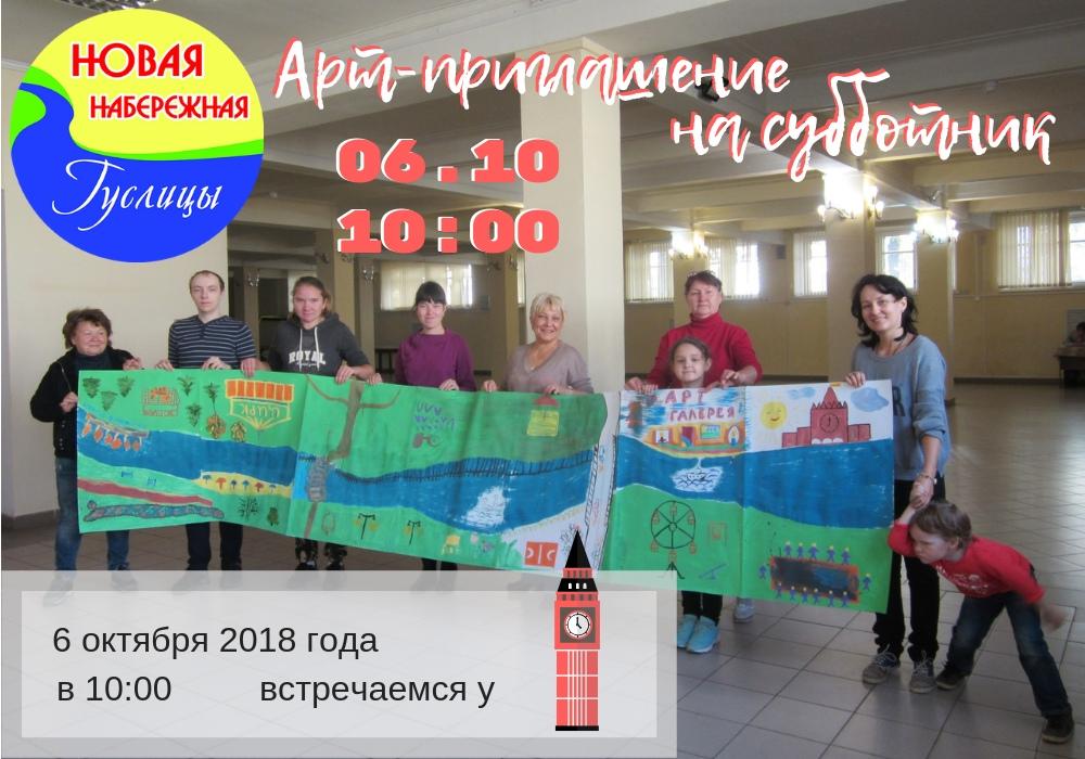 Площадка Воркаут + Паркур MINSK-II (Минск-2)