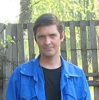 Михаил Наливаев, 23 января , Кострома, id213754013