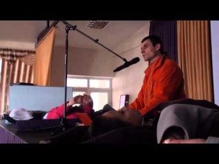 Йога-нидра (1-я группа), Владимир Слепцов (12.10.2013) - 00220