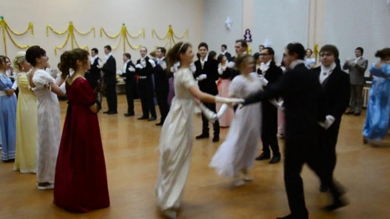Контрданс The Gothic Dance
