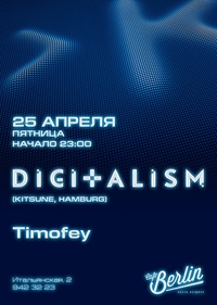25.04.14. DIGITALISM (Kitsune, Hamburg) @ Cafe B
