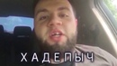 Битва Прогнозистов 1 сезон, 9 серия Жедезная Ставка vs Мурад Атаев vs Дед Футбол vs ФИБ vs Хадепыч