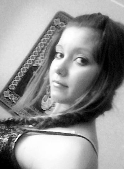 Александра Омшина, 21 июня 1995, Барабинск, id220603305