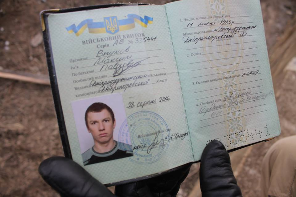 За сутки уничтожено 265 российских боевиков и наемников, - Полторак - Цензор.НЕТ 4612