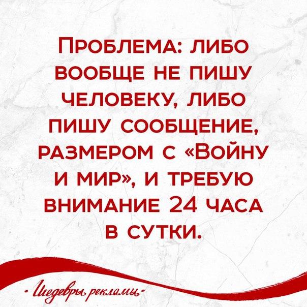 #copyright@bestad