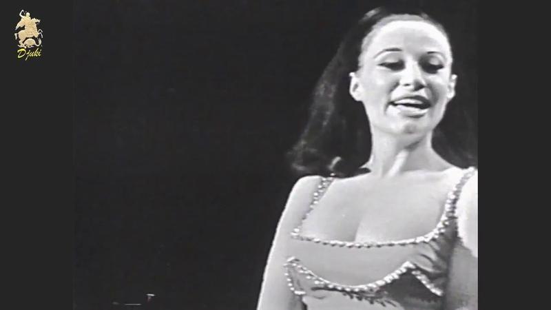 Нишка Бања - Оливера Вучо (1969)