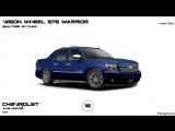 Диски Chevrolet AVALANCHE 2013