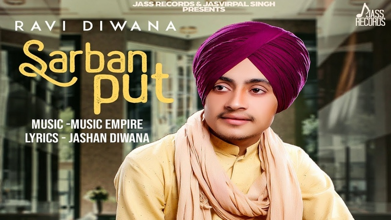 Sarban Put | (Full Song) | Ravi Diwana | New Punjabi Songs 2018 | Latest Punjabi Songs 2018