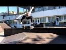 Sasha Tushev Footwork Skate