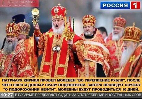 """Медведев анонсировал """"крайне непростой"""" год для России: """"Все условия для этого налицо"""" - Цензор.НЕТ 8520"""