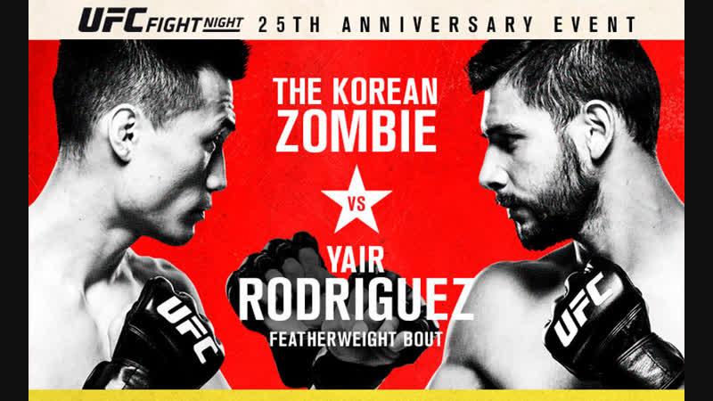 UFC Fight Night 139 DENVER: Chan Sung Jung vs. Yair Rodríguez