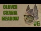 (KussTV) Cloven Crania Meadow (Поле брани)-6