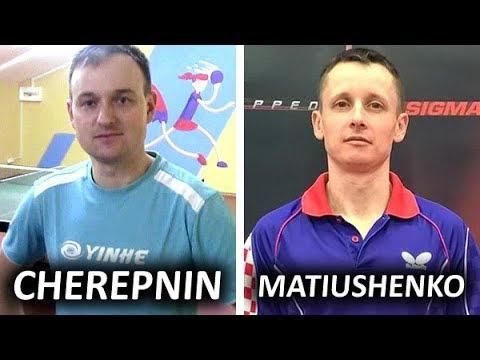 Максим Черепнин - Матюшенко /Maxim Cherepnin - Matiushenko региональная лига, 2-й тур 2018-12