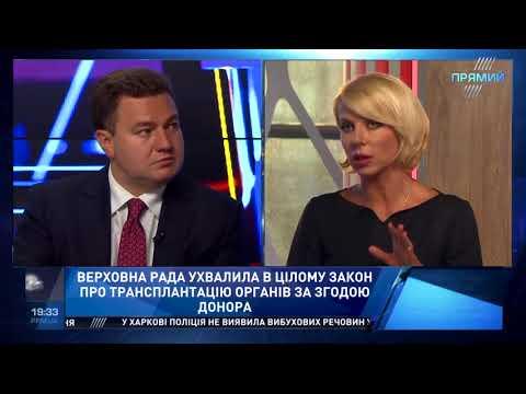 Нейтральная тариторія Світлани Орловської від 17 травня 2018 року