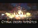 Age of Empires Definitive Edition №6 ОБУЧЕНИЕ - МОРСКАЯ ДЕРЖАВА
