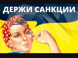 Россия впервые ввела санкции против конкретных лиц Украины, не затрагивающие обычных граждан.