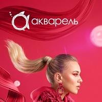 Логотип Торговый центр / ТРЦ Акварель Волгоград