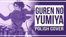 〔ʍια〕 Shingeki no Kyojin - Opening 1 【Cover Polish / 🇵🇱 】