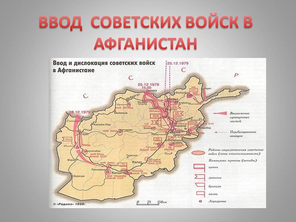 34 мотострелковая дивизия: