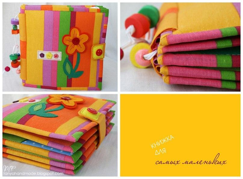 Мягкая детская книжка из ткани своими руками