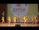 Студия Детки в балетках танец Хулиганы