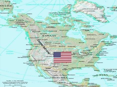 АҚШ-тың 1918-1939 жылдардағы әлеуметтік-экономикалық дамуы