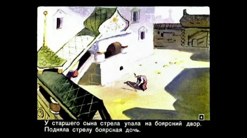 Василиса Премудрая (online-video-cutter.com) (1)