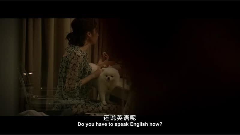 爱很烂 Love Actually Sucks 2012