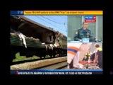 Россия 24   Столкновение поездов в Бекасово  20,05,2014