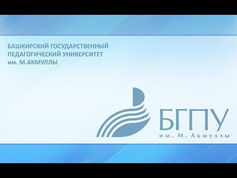 Безопасный интернет.Cелекторное совещание в режиме видеоконференции (корпус №2 ауд.202).