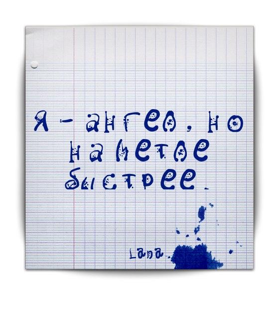 фото из альбома Марины Поповой №3