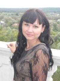 Tanya Tanechka