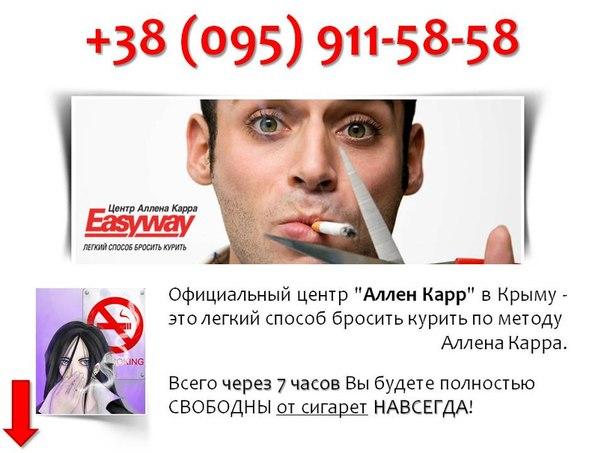 Легкий способ бросить курить для женщин в картинках pdf