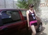 Кристина Батуева, 20 марта 1986, Курган, id178443186
