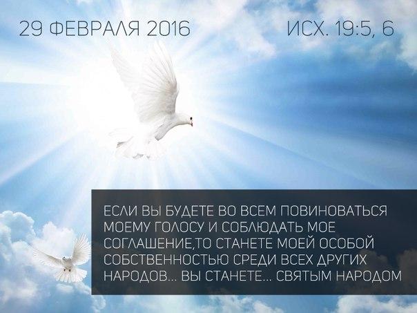 Исследуем Писания каждый день 2016 - Страница 2 Je3jxzkmfYs