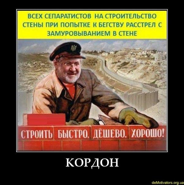 В Харькове во время задержания группы боевиков застрелен террорист, - СМИ - Цензор.НЕТ 8343
