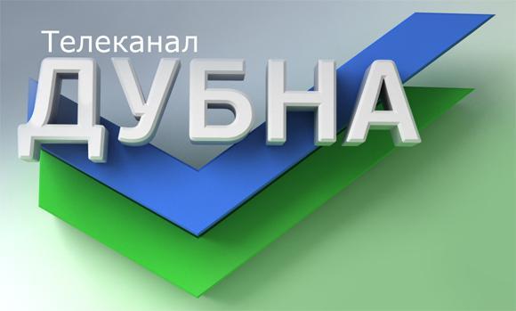 Ссылка spravka-dubna.ru