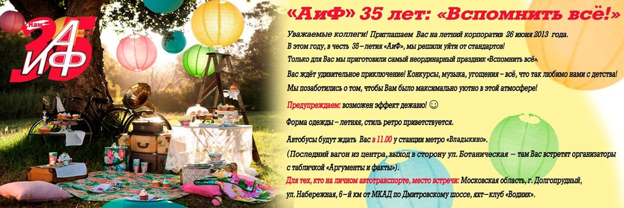 http://cs315428.vk.me/v315428436/7d2c/e-9zfdyX6Xk.jpg