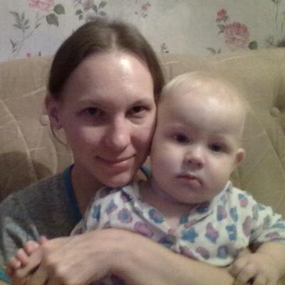 Анна Салмина, 18 июня 1987, Белебей, id180364410